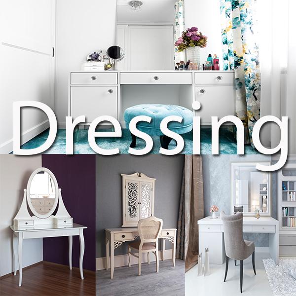 https://wudbell.com/wp-content/uploads/2020/03/Dressing-Unit-.jpg